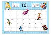 アリス、ドリー&ニモ、モーグリたちといつでも一緒♪大好評オリジナルカレンダー!