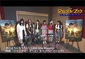 """大人気""""リトグリ""""の楽しいレコーディング映像♪"""
