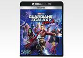 『ガーディアンズ・オブ・ギャラクシー:リミックス MovieNEX』購入者限定 4K UHDブルーレイ販売終了のお知らせ