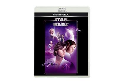 「スター・ウォーズ」MovieNEXと4K UHD MovieNEXで12/10(金)発売!新ビジュアルで一挙リリース!
