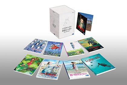 『ジブリがいっぱい 監督もいっぱい コレクション』が12/1(水)発売!スタジオジブリを築き上げた数々の名作に、最新作『アーヤと魔女』までを一堂に揃えた豪華作品集がついに登場!