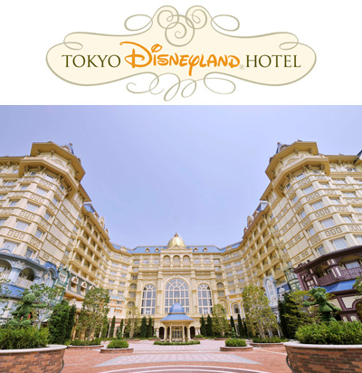 「ちいさなプリンセス ソフィア」DVD発売記念!東京ディズニーランド(R)ホテルに誕生したソフィアルームをプレゼント