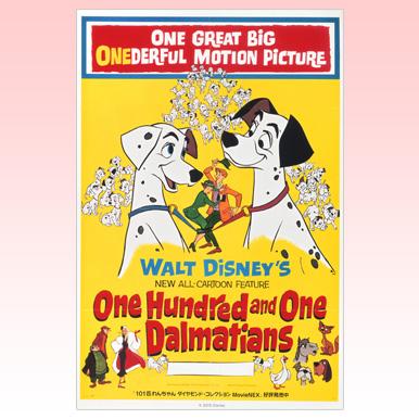 貴重な映画公開当時のオリジナル・ポスターをスマートフォン壁紙に!