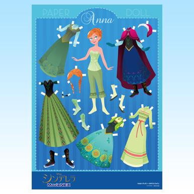 新作短編『エルサのサプライズ』にアナの新作ドレス登場!着せ替えキットで遊んでね