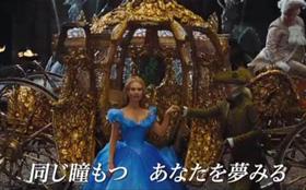ミュージックビデオ:日本版エンドソング「夢はひそかに(Duet version)」