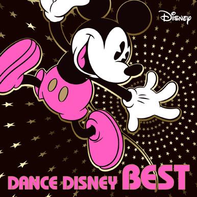 特別試聴:「ダンス・ディズニー・ベスト」サウンドトラックCDから♪