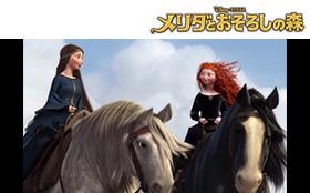 北米劇場公開用テレビコマーシャル<母の日編>
