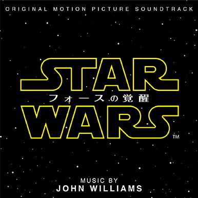 特別試聴:オリジナル・サウンドトラックより「Rey's Theme」