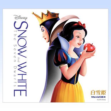 『白雪姫』ジャケットアートをスマホ待ち受けに!