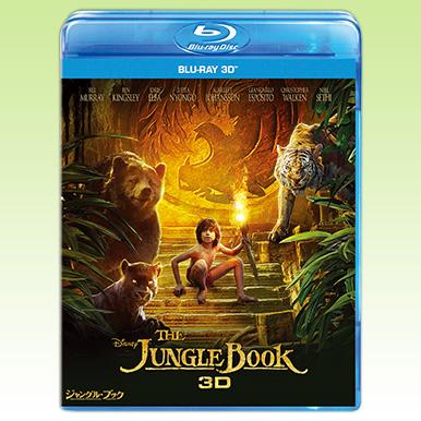 ここだけで買える!『ジャングル・ブック』ブルーレイ3D