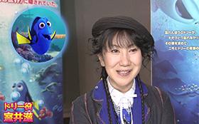 日本語版ボイスキャストインタビュー映像特集(1)