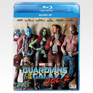 ブルーレイ3D 『ガーディアンズ・オブ・ギャラクシー:リミックス』購入
