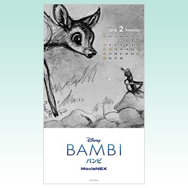 待ち受け:「バンビ」スケッチアート カレンダー(2月)