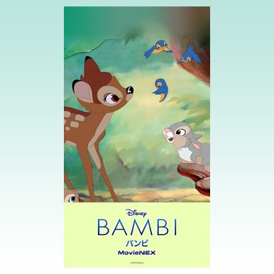 待ち受け:バンビと森の仲間たち