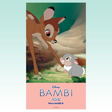 待ち受け:バンビととんすけ
