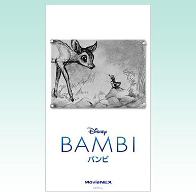 待ち受け:「バンビ」スケッチアート