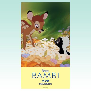 待ち受け:バンビとフラワー