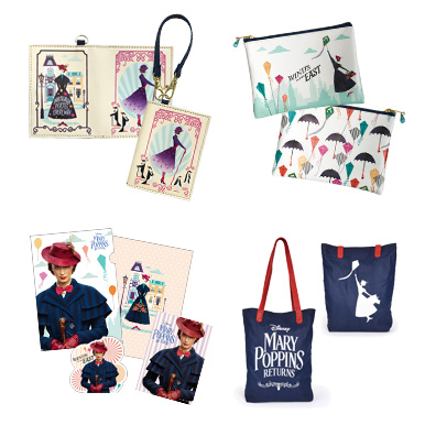 『メリー・ポピンズ リターンズ』をご購入いただいた方から抽選で15名様に豪華賞品をプレゼント!