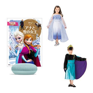 豪華賞品が抽選で110名様に!『アナと雪の女王2』MovieNEX発売記念キャンペーン