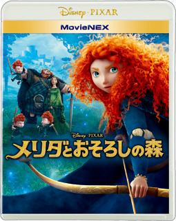メリダとおそろしの森 MovieNEX