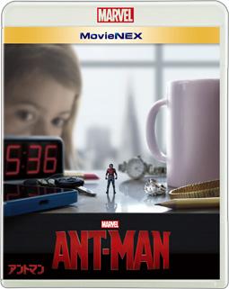 アントマン MovieNEX