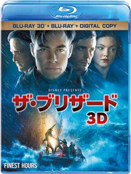 ザ・ブリザード 3Dスーパー・セット(2枚組/デジタルコピー付き)