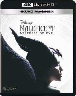 マレフィセント2 4K UHD MovieNEX